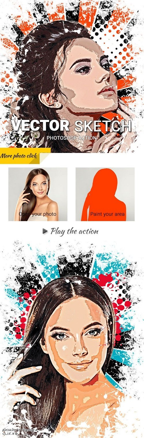 Vector Sketch Photoshop Action 23761711