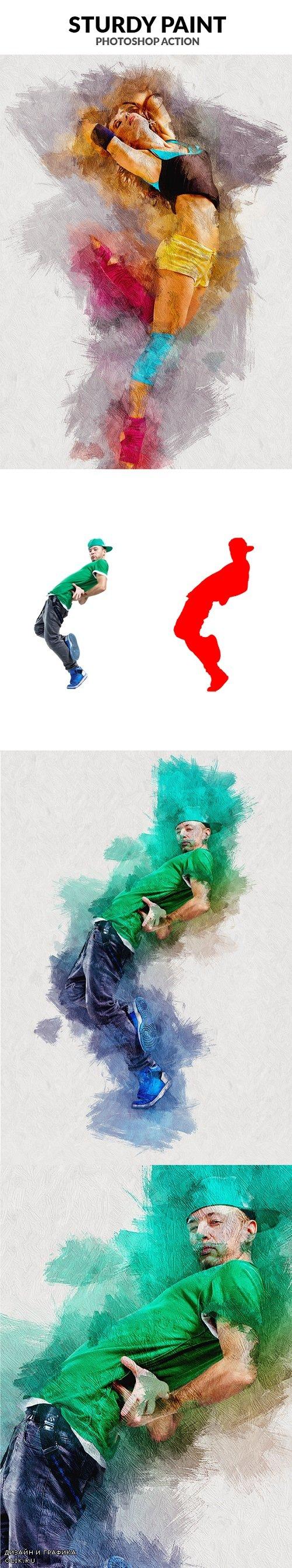 Sturdy Paint Photoshop Action 21229748