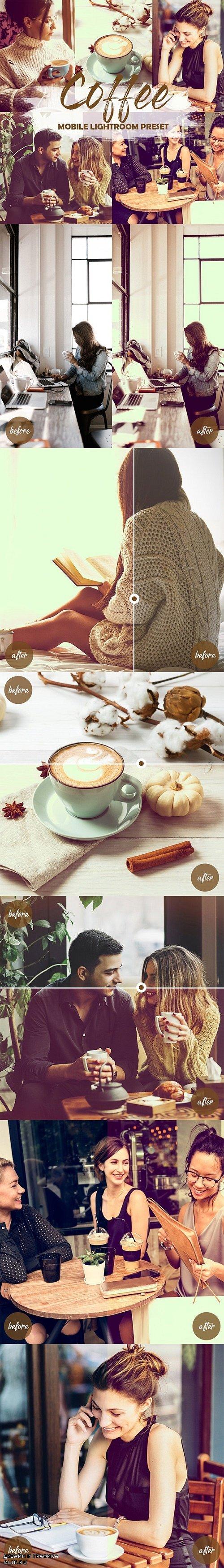 Lightroom Preset Mobile Coffee Instagram - 23234858