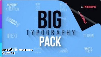 Big Typography Pack 21348986 - Project for After Effects (Videohive)