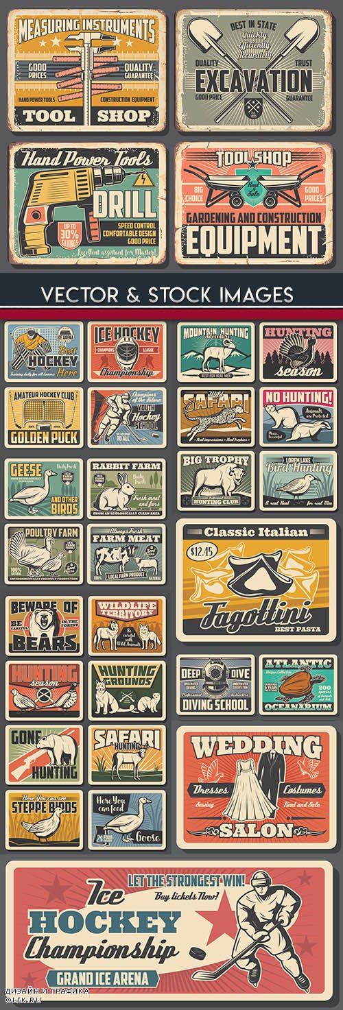 Animals and objects different elements vintage poster