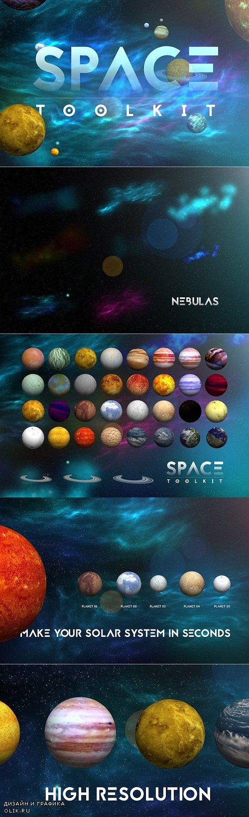 Space Toolkit - 1326111