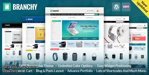 ThemeForest - Branchy v1.0 - WooCommerce Responsive Theme (Update: 27 April 19) - 10466054