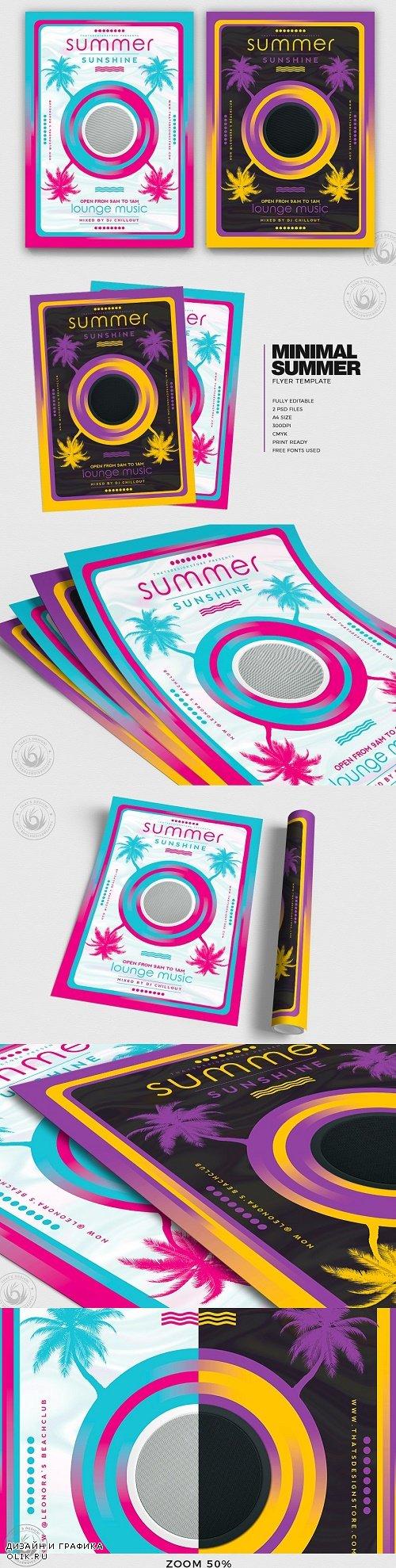 Minimal Summer Flyer Template V3 3816786