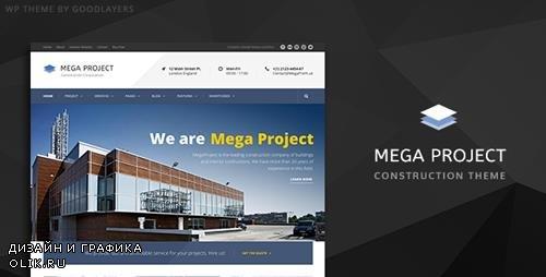 ThemeForest - Construction WordPress Theme For Construction Company | Mega Project v1.22 - 10620770