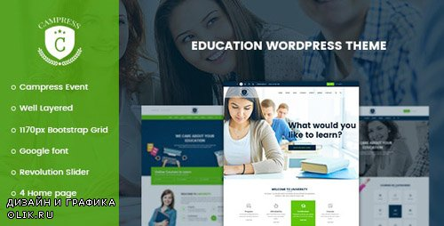 ThemeForest - Campress v1.6 - Responsive Education, Courses and Events WordPress Theme - 19355619