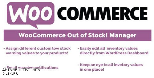 CodeCanyon - WooCommerce Out of Stock! Manager v4.0 - 13881105