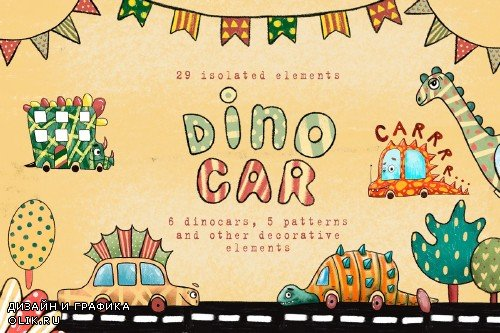Dino Car - Clip Art Set - 3828517