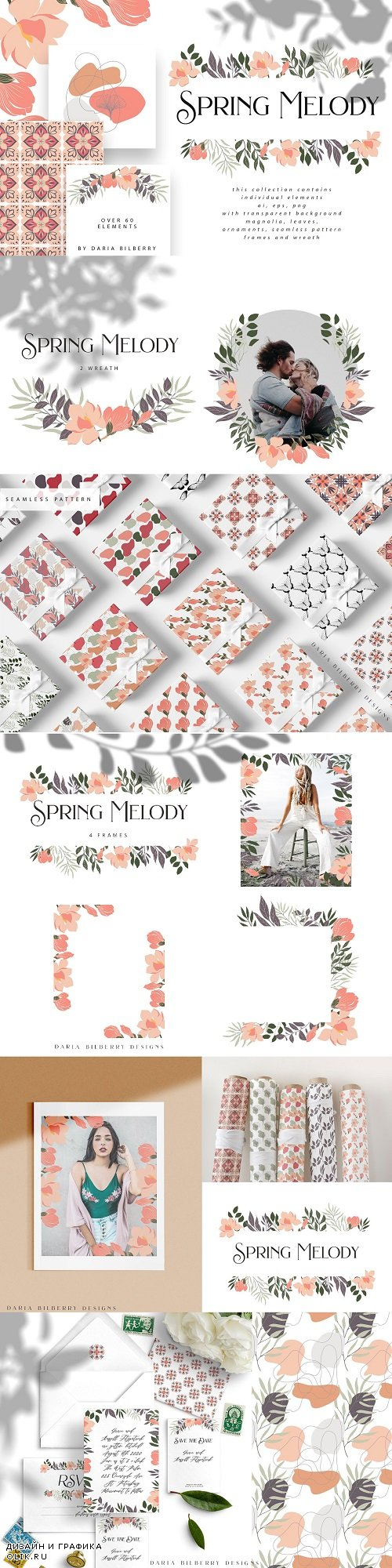 Spring Melody collection - 3653863
