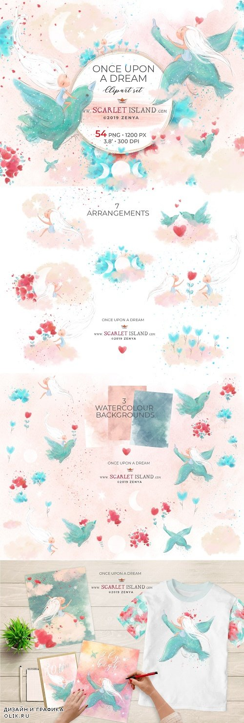 Once Upon a Dream Clipart - 3826142