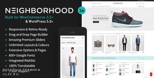 ThemeForest - Neighborhood v3.5.20 - Responsive Multi-Purpose Shop Theme - 5086341