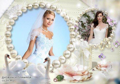 Рамка для фотошопа - Верность, любовь и семья