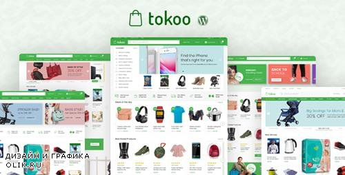 ThemeForest - Tokoo v1.1.1 - Electronics Store WooCommerce Theme for Affiliates, Dropship and Multi-vendor Websites - 22359036