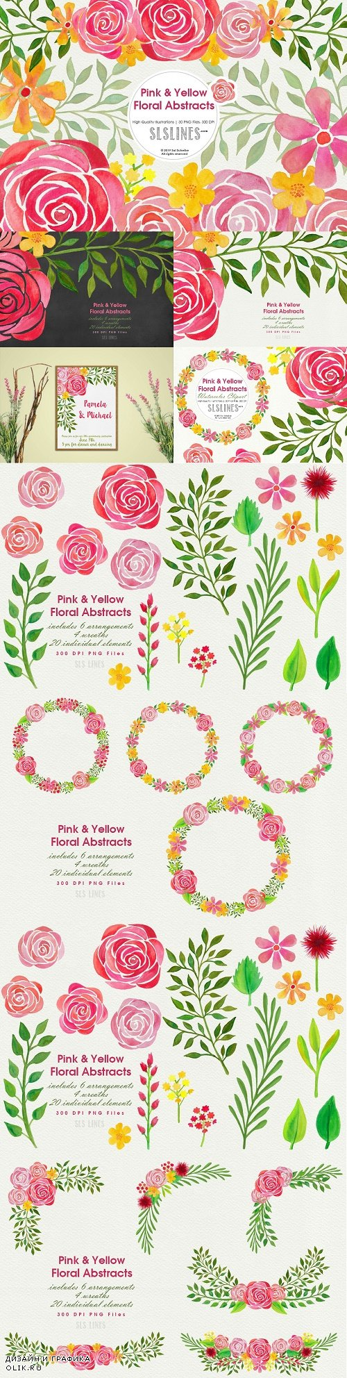 Pink & Yellow Watercolor Florals - 3742936