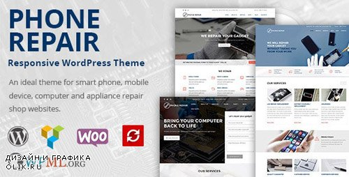 ThemeForest - Phone Repair v1.9.1 - Mobile, Cell Phone and Computer Repair WordPress Theme - 19191980