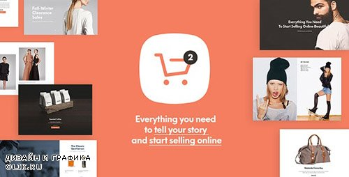 ThemeForest - Shopkeeper v2.8.5 - eCommerce WP Theme for WooCommerce - 9553045