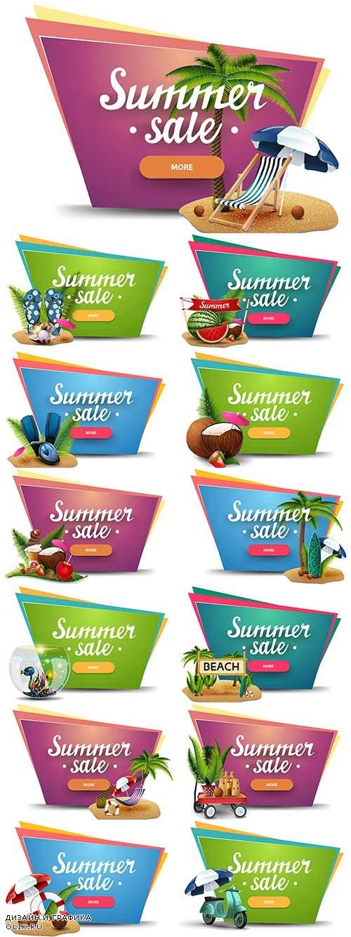 Здравствуй лето - 12 - Векторный клипарт / Hello summer - 12 - Vector Graphics
