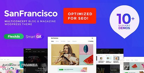 ThemeForest - SanFrancisco v1.3.3 - MultiConcept Blog & Magazine WordPress Theme - 17662985