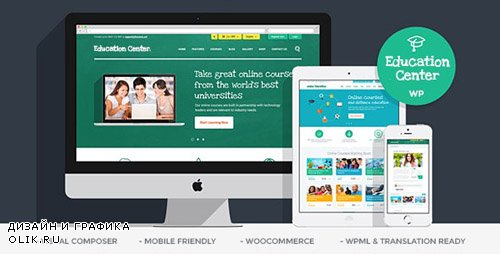 ThemeForest - Education Center v3.6.0 - Training Courses WordPress Theme - 10652918