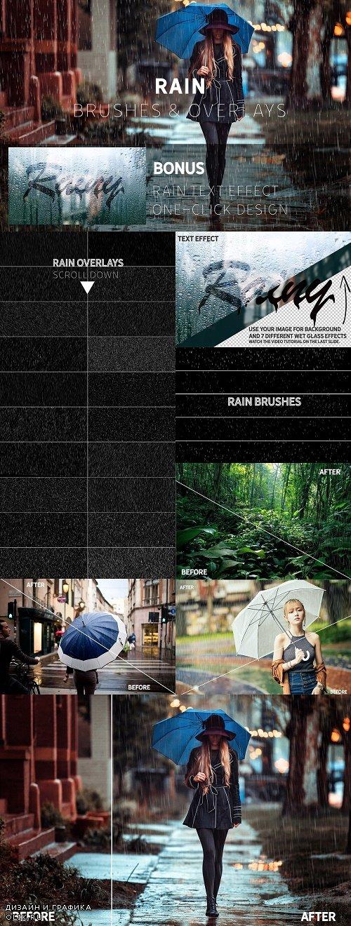 Rain Effect TEXT & Overlays & Brush 3744372