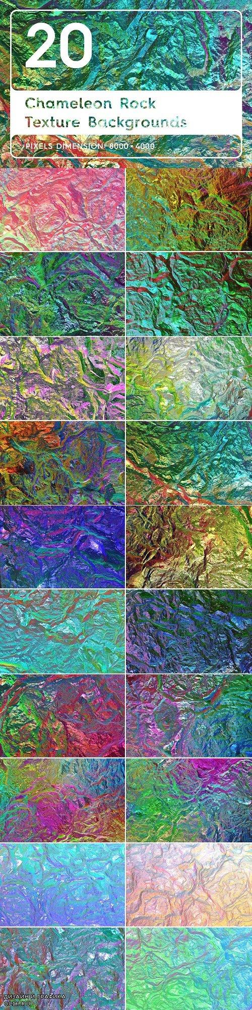 20 Chameleon Rock Texture Background - 3816847
