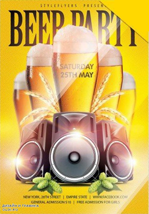 Beer party V11 2019 Premium PSD Flyer Template