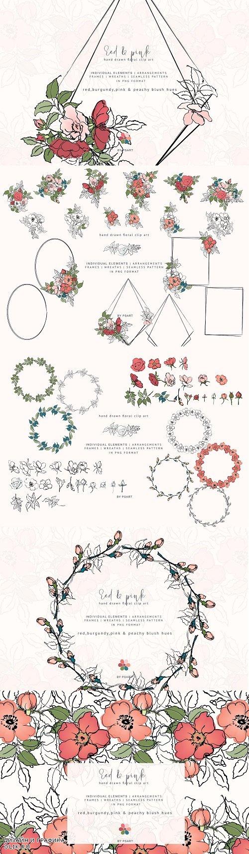 Hand Sketched Rose Clipart Set - 3838492