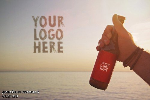 Beach Beer Horizon | Logo - 277783