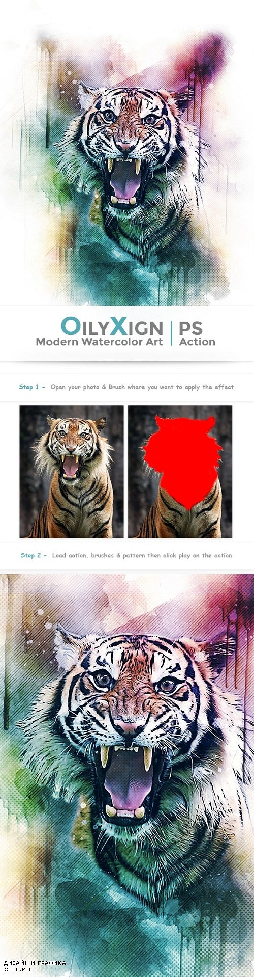 OilyXign - Modern Watercolor Art | PS Action - 22561224