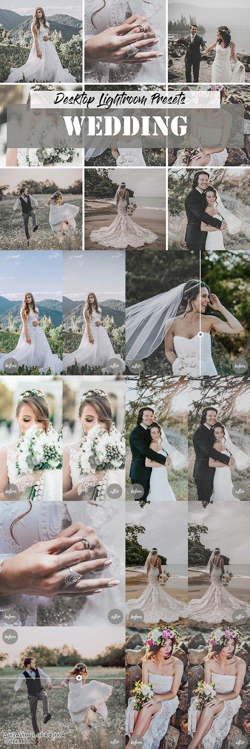 Wedding Presets LRM - 23722505