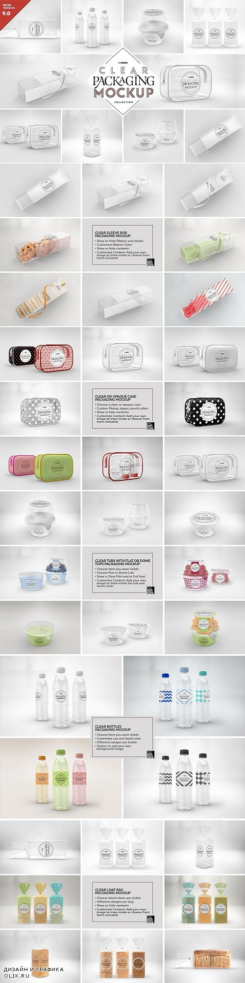 09 Clear Container Packaging Mockups - 3839547