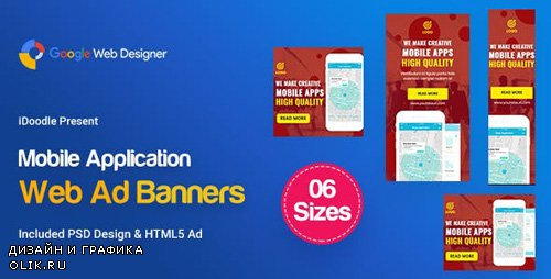 CodeCanyon - C57 - Mobile App Banners HTML5 Ad - GWD & PSD - 23909303
