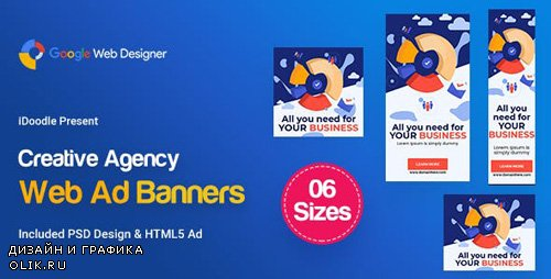 CodeCanyon - C60 - Creative, Startup Agency Banners HTML5 Ad - GWD & PSD - 23919333