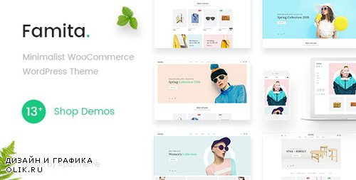ThemeForest - Famita v1.14 - Minimalist WooCommerce WordPress Theme - 22308715