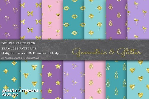 Glitter Geometric Digital Papers - 3808947