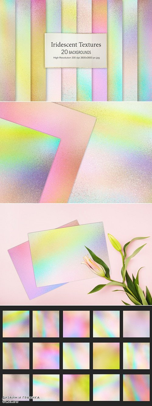 Iridescent/Holographic Foil Textures - 3344110