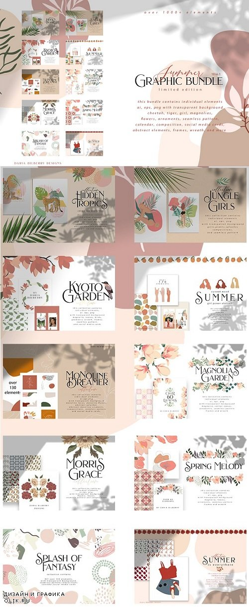 Summer GRAPHIC bundle! - 3823584