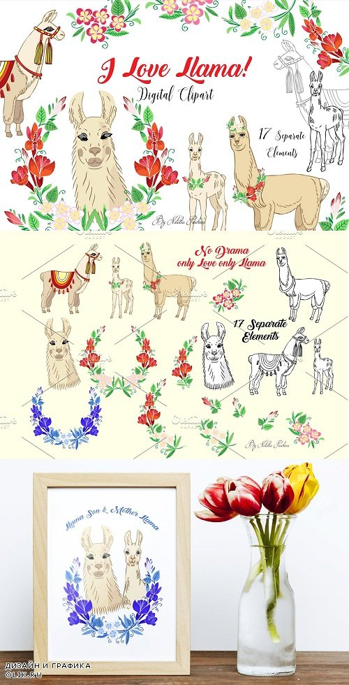 Llama Clipart with red flowers - 3484104