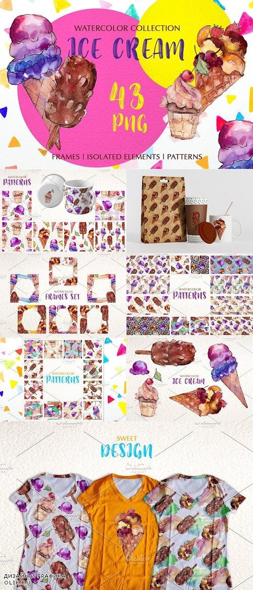 "Ice-cream ""Dear"" watercolor png - 3848736"