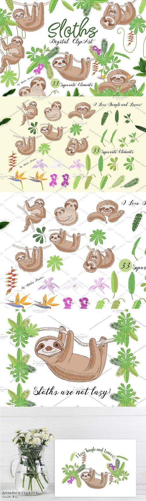Sloths in Jungle Digital Clipart - 3672942