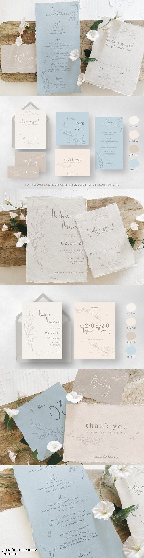 Rustic Ivory & Blue Wedding Suite - 3849807