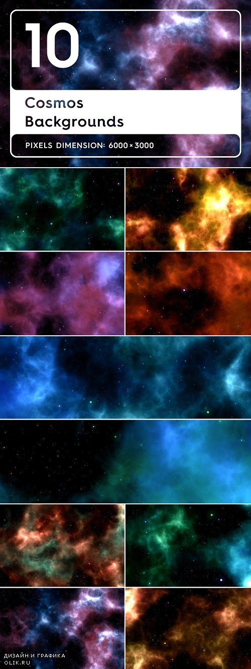 10 Cosmos Backgrounds - 3833718