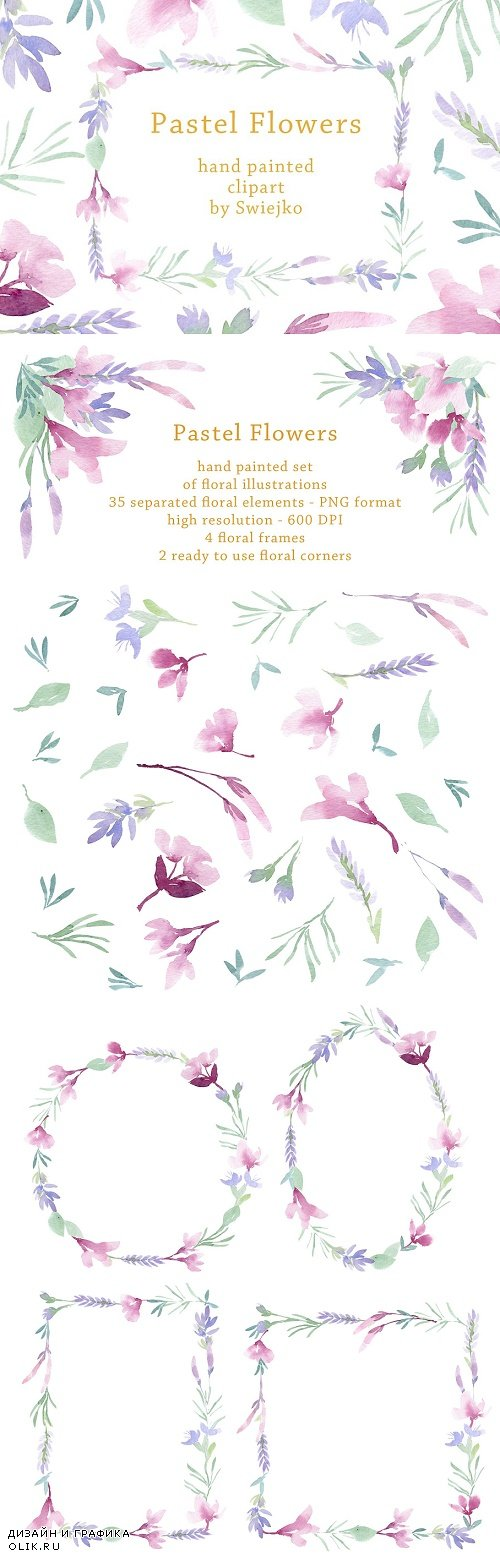 Pastel Floral Set - 1357158