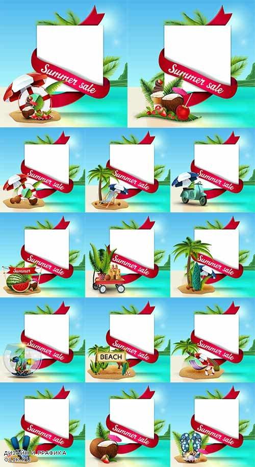 Здравствуй лето - 16 - Векторный клипарт / Hello summer - 16 - Vector Graphics
