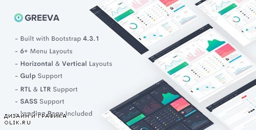 ThemeForest - Greeva v1.0 - Admin & Dashboard Template - 23903616