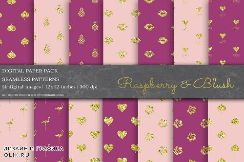 Glitter Geometric Digital Papers - 3799160