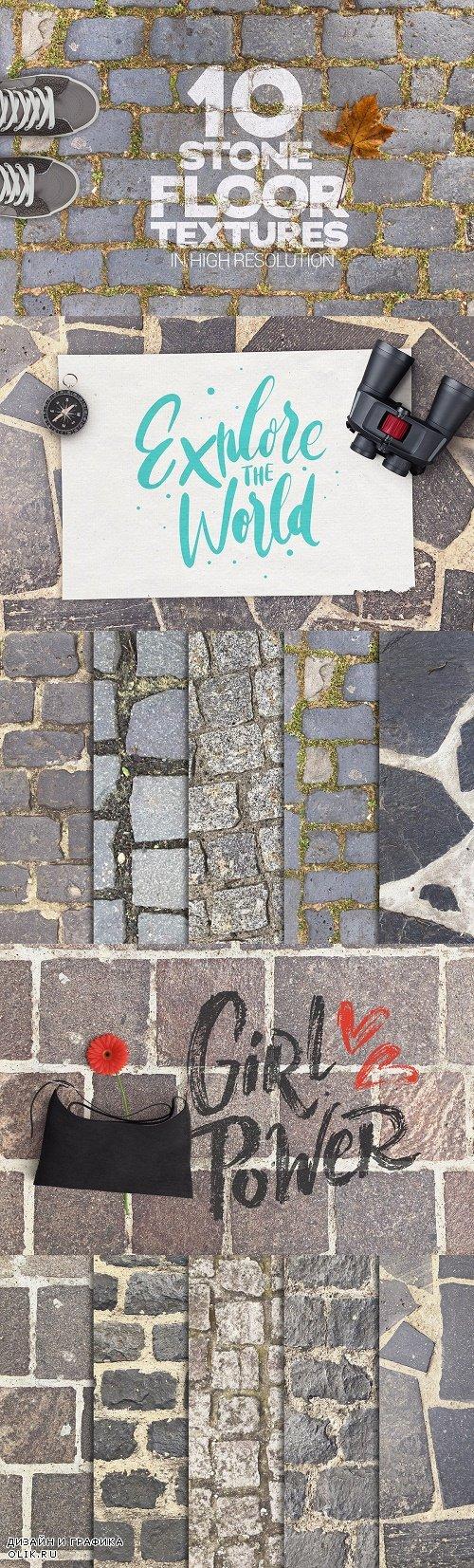 Stone Floor Textures x10 - 3811532