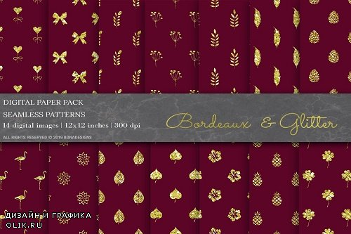 Bordeaux Glitter Digital Papers - 3808239