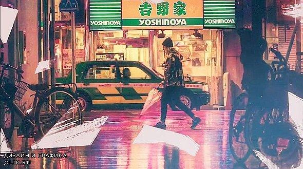Paint Slideshow w - AFEFS Templates