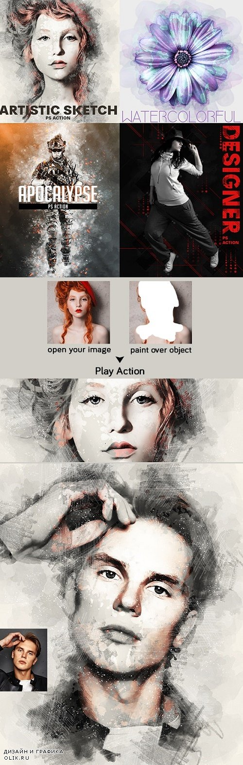 4 In One Pro Photoshop Actions V2 Bundle 23925243